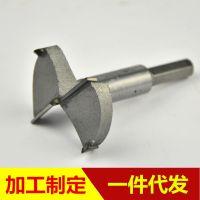硬质合金木材扩孔器 木工开孔器 铰链开孔钻头 塑料打孔木板打孔