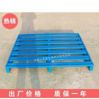 供应优质金属叉车钢质托盘 南京 宁波 山东 青岛钢制托盘