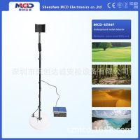 (智能型地探)MCD-4500F地下金属探测器 废旧收购 侦破搜查 考古