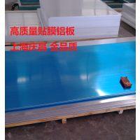 供应上海铝厂优质3003防锈铝板 价格实惠 品质有保证