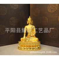 藏传佛教用品 6寸15厘米仿尼泊尔 镀金密宗铜佛像 释迦牟尼佛像