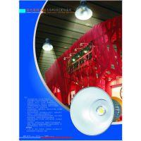 供应LED工矿灯LED景观灯吊灯仓库车间灯生产厂家价格