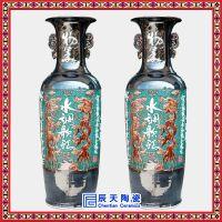 景德镇陶瓷花瓶 现代中式客厅陶艺插花摆件复古落地大花瓶