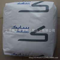 供应PC/ABS合金塑料 玻纤增强 家电部件用