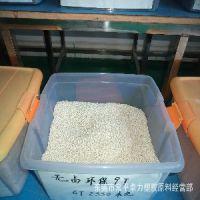 PA6T/PA9T水口料