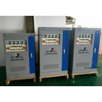 60kva稳压器 三相全自动补偿式电力稳压器 SBW-60KVA