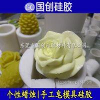 供应价格优惠模具硅胶_蜡烛复模专用模具硅材料