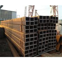 天津1000X400方管,245x245方管,精密方矩管