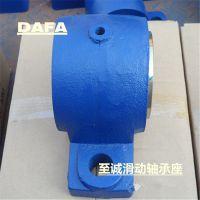 滑动轴承座(DAFA) HZ100滑动轴承座 图纸 图片 价格