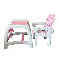 供应Dearbebe 儿童多功能学习桌椅