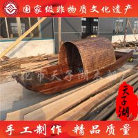 天子湖木船厂家出售乌篷船 装饰船 小木船 江南水乡小乌篷船 大小可定制