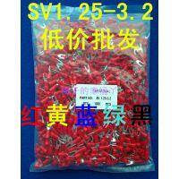 上海厂家热销 冷压预绝缘端头1000/包 Y型SV-1.25-3.2接线端子