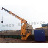 徐州昊意供应3吨YQ3.2ST3型号的液压船用起重机