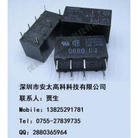 欧姆龙继电器G5V-2-H1-24VDC ,原装新货。长期特价现货供应,欢迎咨询.