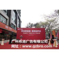 广州南沙区开业庆典仪式全程策划场地装饰布置舞台搭建醒狮供应服务商
