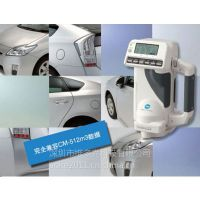 供应维修回收柯尼卡美能达色差仪CM-512M3
