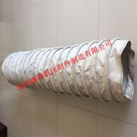 沧州德厚专业生产装船机伸缩大布袋 帆布伸缩大布袋
