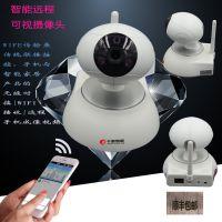 手机监控 看家神器 wifi无线网络摄像头高清摄像机远程双向对讲摄像头 智能无线摄像头