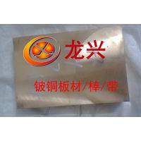 0.4Be-Cu铍铜合金
