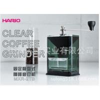 2016年新款日本哈里欧磨豆机, 哈里欧全自动咖啡机总经销