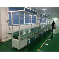 生产线皮带流水线|电子装配拉|皮带输送机|生产线|东莞流水线厂家