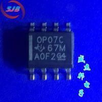 OP07CDR丝印OP07C SOP8精密运算放大器芯片 TI德州全新进口原装实物拍摄