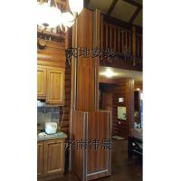 定制 家用电梯 小型家用升降机液压升降台济南伟晨SJD0.3—3.2