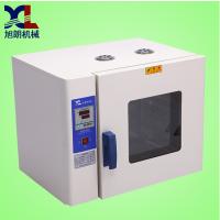 温度均匀烤箱,节能烘干机,不锈钢干燥箱厂家