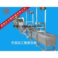 山东潍坊知名厂家生产加工竹荪清洗烘干流水线(清洗竹参设备)