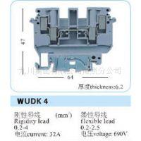 端子 接线端子 UDK4  UK系列 二进二出