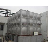 供应304不锈钢蓄水池,水箱,生活水池,消防水池制作安装