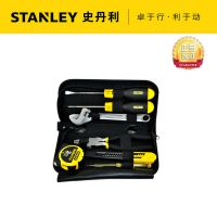 正品现货特价史丹利家庭电脑维修办公7件套工具包套装90-596N-23