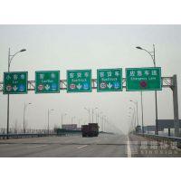 高速公路指示牌制作专家<江苏思诺标识>