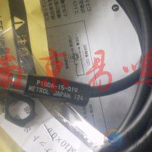 供应METROL传感器对刀仪P10DA-15-01V