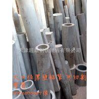 高品质2A12无缝铝管 LY12铝管 规格齐全 直径20mm*2-380*45mm