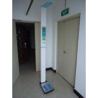 中西超声波语音身高体重秤(带打印) 型号:HF8/DHM-200库号:M396897