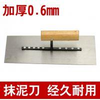 不锈钢铁抹泥板披刀匠作工具