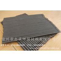 D577耐磨堆焊焊条 EDCrMn-C-15阀门耐磨焊条EDCrMn-C-15堆焊焊条