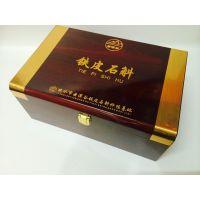 皮盒/皮盒设计/皮盒加工厂家/皮盒公司/皮盒包装厂/皮盒礼盒厂