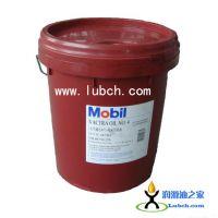 美孚润滑油,美孚齿轮油,美孚68号超级齿轮油600XP68,208L.