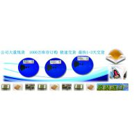 [TE系列原装正品]原力达销售 591813-3 接线端子工具和配件