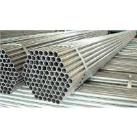 Q235C天津中东钢联焊管,高性能节能环保,生产效率高,品种规格多,设备投资少,操作简单。