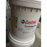 出售合成  嘉实多 Syntilo 9930 BF 水溶性切削液