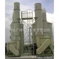 专业定做酸气净化器 电镀酸气处理设备 冶金废气净化器