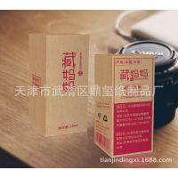 厂家供应药盒包装 各种彩盒 彩盒设计 白卡纸盒 牛皮纸盒加工