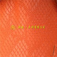 工厂直供  0.9mm小蛇纹皮革 蛇磷纹PU皮革面料 箱包手袋专用革