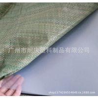 广州/深圳/佛山现货pvc透明挤出塑料硬质胶板厂家批量供应