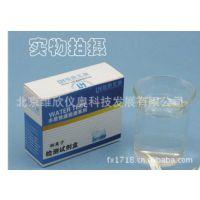 氨氮试剂盒试纸检测试剂盒水质检测盒 氨氮测定盒