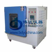 山东小型恒湿恒温试验箱价格/西安恒温试验箱【北京中科博达】