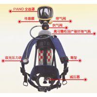 3C强制安全认证RHZKF6.8/30正压式空气呼吸器